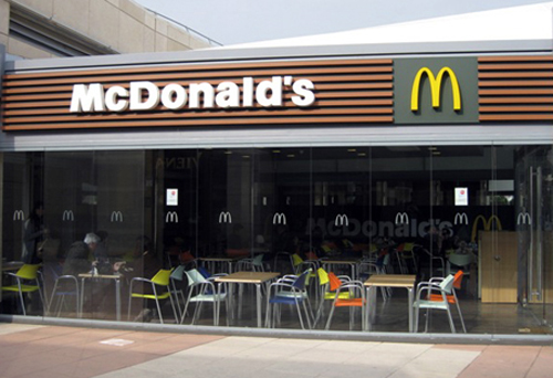 Primera franquicia mcdonalds es en la isla de la palma franquinews - Mcdonald s puerto de la cruz ...